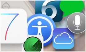 حقق الاستفادة القصوى من iOS؟