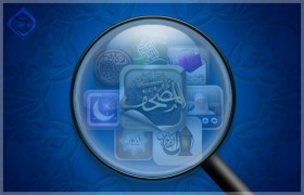 كيف تجد التطبيقات الإسلامية الثقة؟