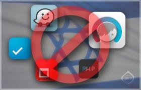 هل يجب أن نقاطع التكنولوجيا الإسرائيلية؟