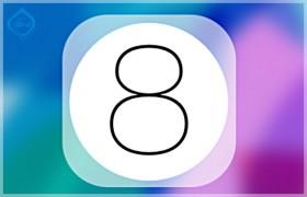 ماذا نتوقع أن نرى في iOS 8 ؟