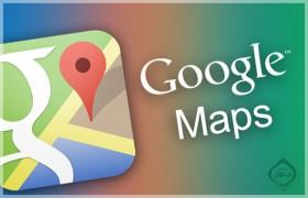 كيف تقوم بالملاحة بين موقعين في خرائط جوجل؟