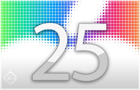 WWDC14-25