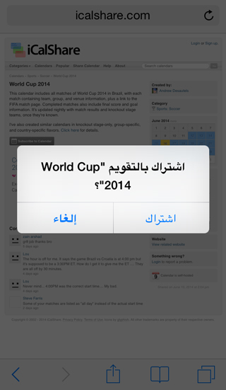 World-Cup-02
