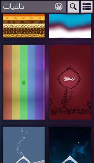 iPhoneIslamApp_Backgrounds