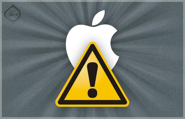 عالمياً؟ 2014,2015 Apple-Errors.jpg?748