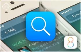 ما الجديد في البحث في iOS 8؟