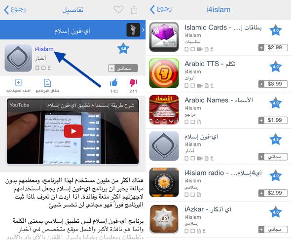 App3ad-Company