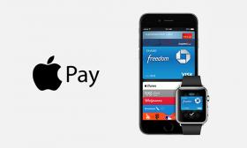 أسئلة وأجوبة عن Apple Pay