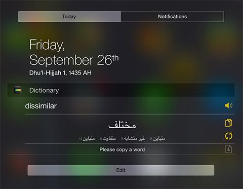 First_ArabicWidget