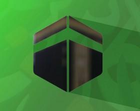 تطبيقات الحج في متجر البرامج – 1435 هـ