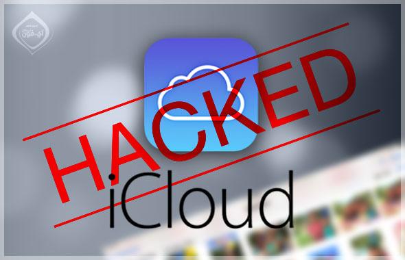 iCloud-Hacked