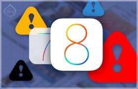 رقيت إلى iOS 8؟ احذر هذه الأمور