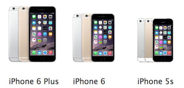 مقارنة بين آي-فون 5s وآي-فون 6 وآي-فون 6 بلس