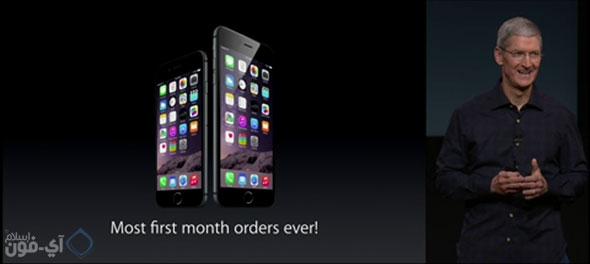 AppleEvent_iPad2014_02