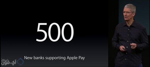 AppleEvent_iPad2014_05