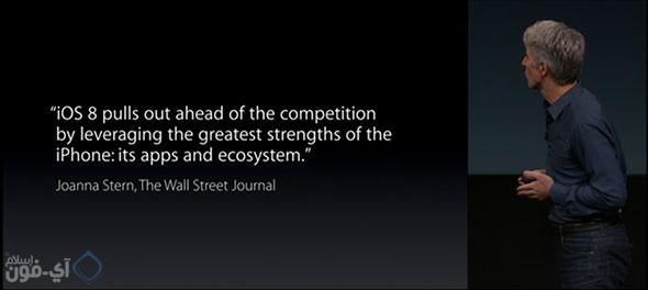 AppleEvent_iPad2014_09