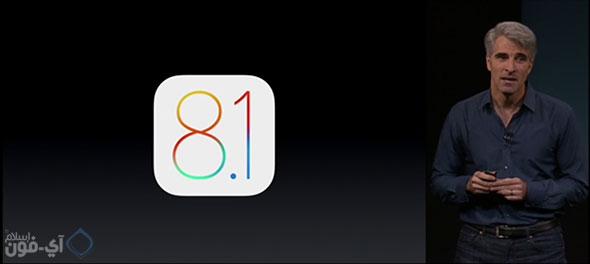 AppleEvent_iPad2014_13