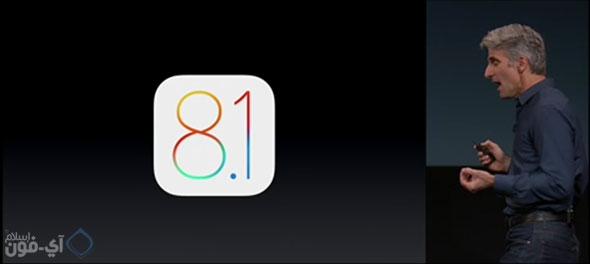 AppleEvent_iPad2014_17