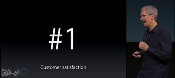 AppleEvent_iPad2014_22