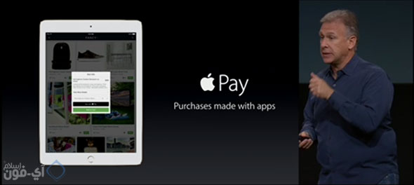 AppleEvent_iPad2014_42