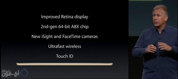AppleEvent_iPad2014_43