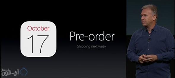 AppleEvent_iPad2014_47