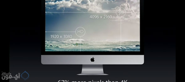 AppleEvent_iPad2014_51