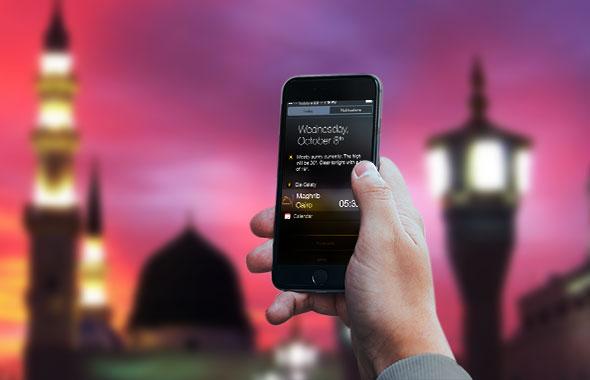 فيديو: تحديث تطبيق إلى صلاتي وميزة الـ ويدجت