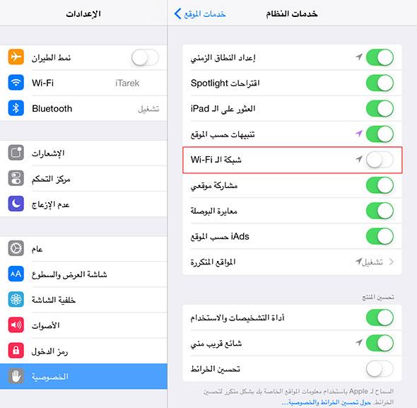 Wi-Fi_Networking