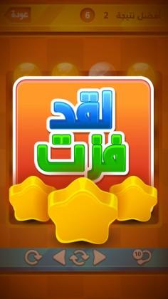 [207] اختيارات آي-فون إسلام لسبع تطبيقات مفيدة