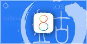 الدليل الكامل لعمل جيلبريك iOS 8