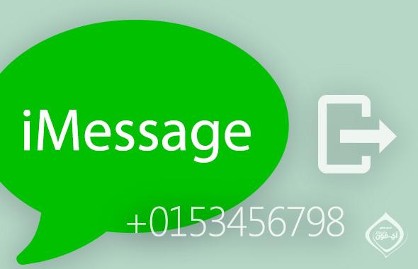 iMessage_Signout