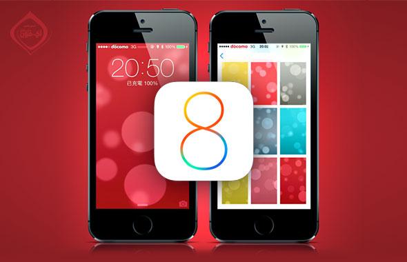 iOS-8-Wallpaper