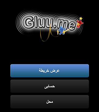 GluuMe-1