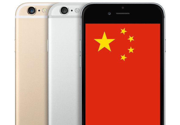 China iPhone