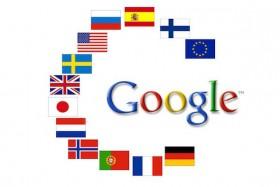 تحدث كل اللغات مع تطبيق ترجمة جوجل