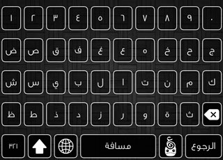 ArabicKeyBoard06
