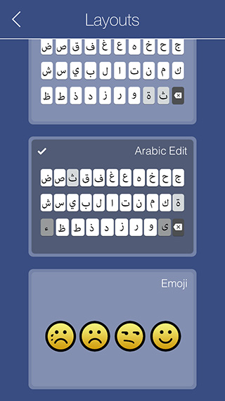 ArabicKeyboard_01