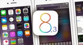 ما الجديد في iOS 8.3 التجريبي الذي أصدرته أبل؟
