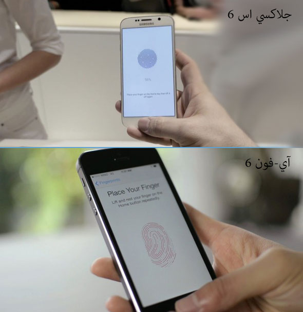 GalaxyS6TouchID
