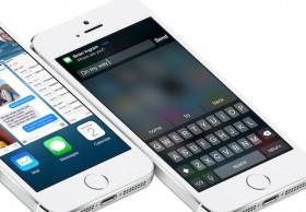 [3] مستقبل مزايا iOS … الإشعارات