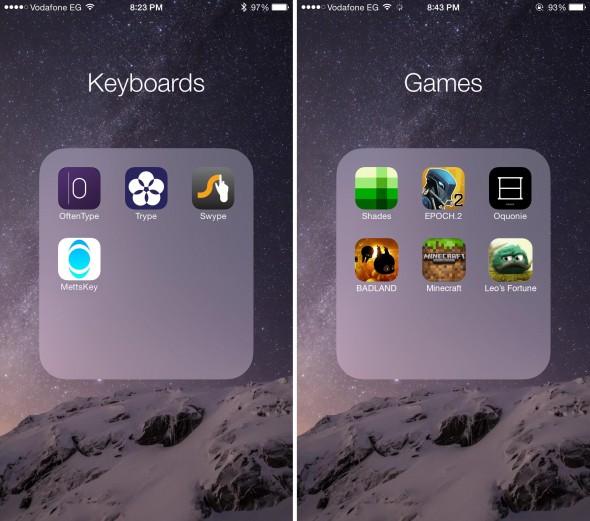 Key Games