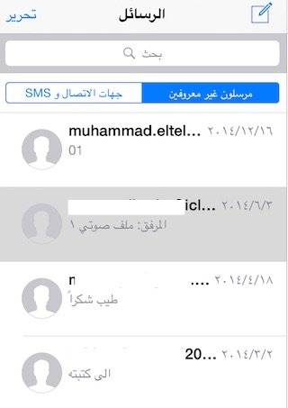 Report Spam-02