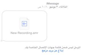 Report Spam-04