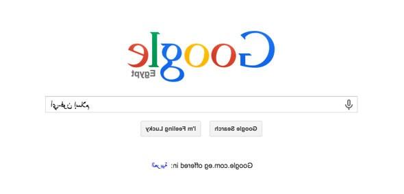 Rev_Google