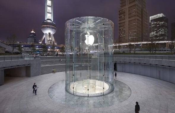 apple-china-store