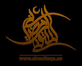 للعام الرابع آي-فون إسلام راعي رسمي للملتقى الرمضاني
