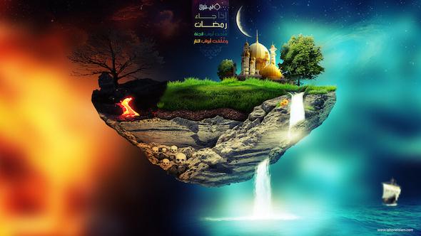 تهئنة بمناسبة شهر رمضان