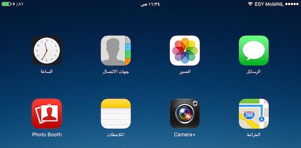 iOS 9 Arabic-04