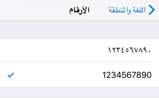 iOS-9-numbers